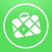 Maps.Me - App para viajantes