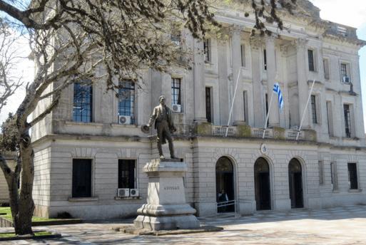 Intendencia de Colonia del Sacramento Uruguay | 1001 Dicas de Viagem