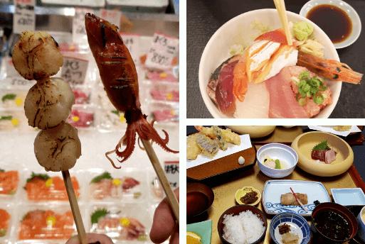 Roteiro Japão - O que saber antes de viajar para o Japão Tóquio | DIcas de Viagem