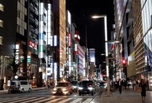 Tokyo Top 10 Lugares imperdíveis   1001 Dicas de Viagem