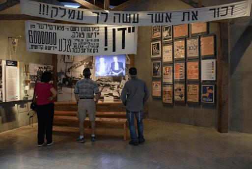 Yad Vashem Museu do Holocausto Jerusalém - Roteiro em Israel 19
